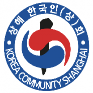 상해한국인(상)회-로고.png