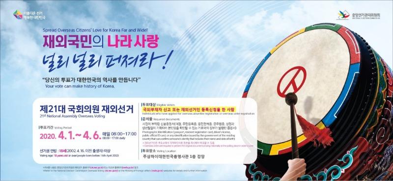 광고-영사관1투표참여 5단광고.jpg