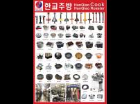 광고-한교190104-2-1.png