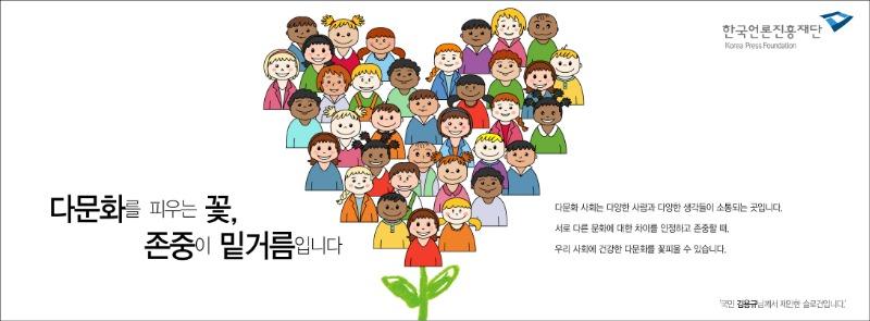광고-다문화 4단-하단6월말.jpg