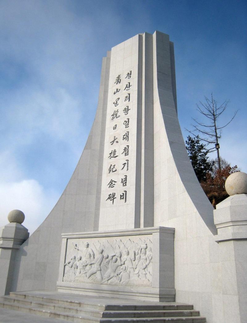 박창근1-1-1-2청산리대첩기념비.jpg
