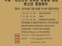 4면1-2-1청소년안내.png
