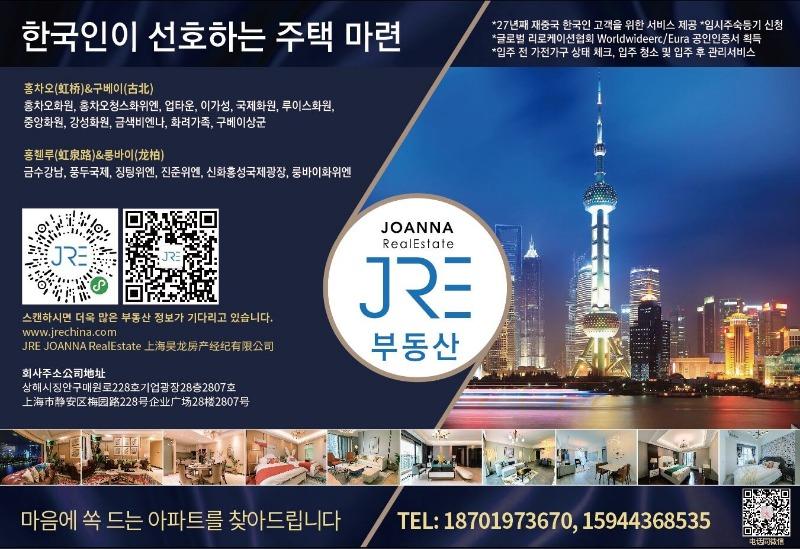 광고-부동산호롱-승인0731.jpg
