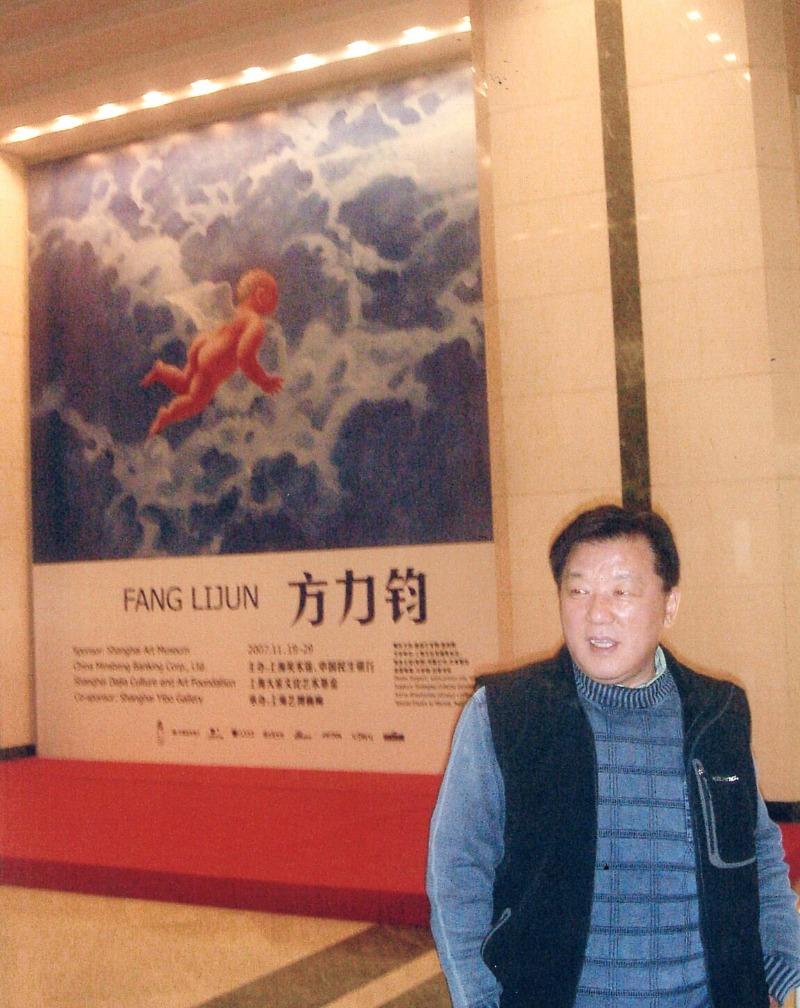 김덕기64회-사진8-2007.11상해아트페어.jpg