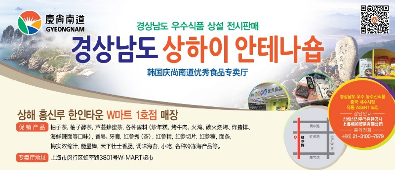 경남안테나200309.jpg