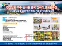 광고-경남판촉전0831.png