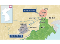 6면1청산리봉오동1.png