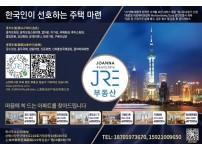 광고-부동산호롱0911.jpg