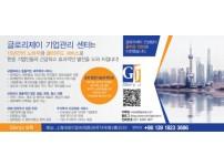 광고-GJ수정20201118.jpg