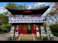 매헌1-2-1장소.png