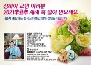 광고-정한영0113.png