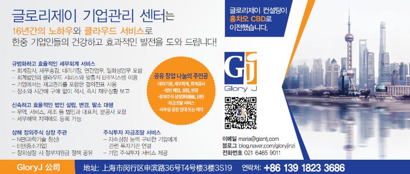 광고-gj20210121.png