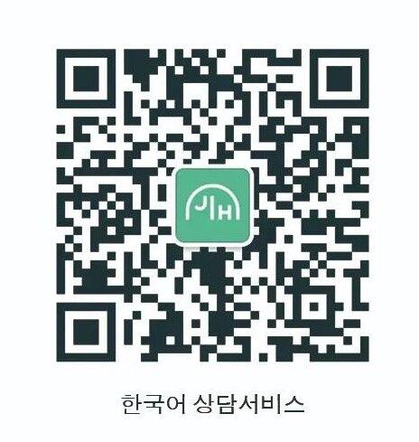 7면1병원2-한국어상담.jpg