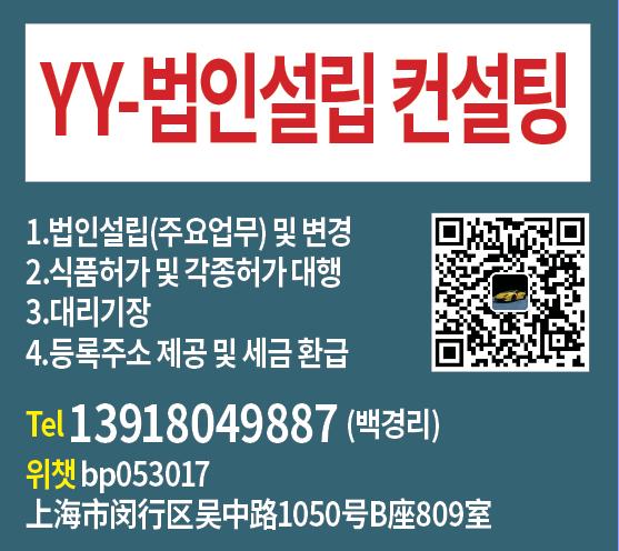 광고-YY컨설팅0525-1.png