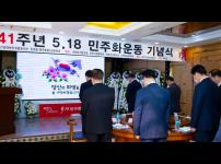심양1-1-1행사2묵념.png