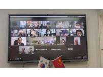 5면2대구시20210525 쯔보시 영상회의1.jpg
