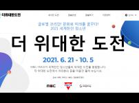 4면1청소년2-4-1한국어.png